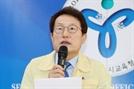 서울교육청-NH농협은행, 방과후학교 강사에 연 3.3% 대출...최대 300만원