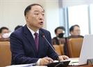"""홍남기 """"재난지원금 안 받는다""""…공무원 기부 불붙나"""