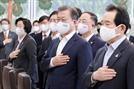 """文 """"대규모 국책사업 재추진""""...동남권 신공항 다시 속도내나"""