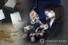 검찰, 조주빈 암호화폐 환전해준 '박 씨' 구속영장 청구했다