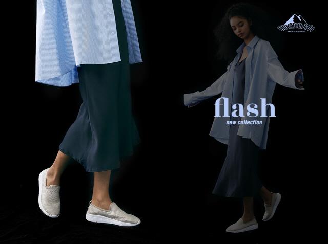 블루마운틴 2020 S/S '플래쉬' 신규라인 출시