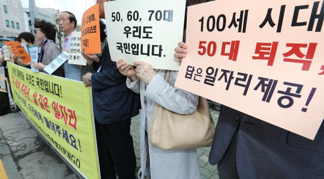 [퇴직리포트]50대 퇴직자 한달 생활비 252만원, 희망은 400만원