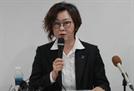 """이나영, '맥줏집 3,339만원 결제' 논란에 """"시민단체 모르는 분들의 문제 제기"""""""