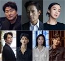 송강호·이병헌·전도연·김남길·임시완·김소진·박해준, 영화 '비상선언'서 만난다