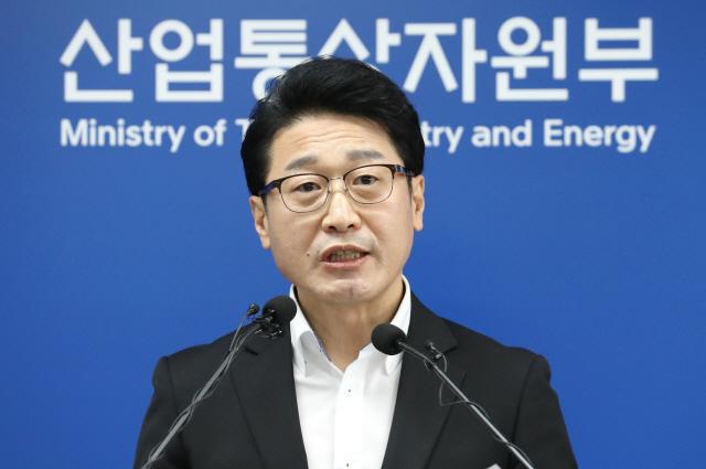 정부 '日, 수출규제 이달말까지 원상복구하라'