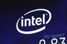 미중 긴장 속 중국 반도체 스타트업에 투자 나선 인텔