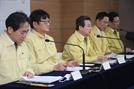 """[속보] 김용범 기재부 1차관 """"원격의료 도입 적극 검토 필요"""""""