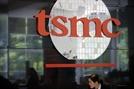 TSMC, 美에 공장 짓는다…트럼프 '반도체 자급' 가속