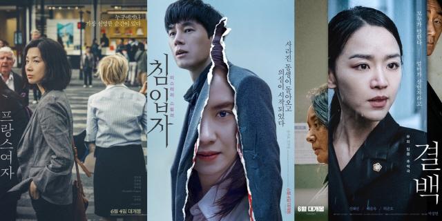 이태원발 코로나에 주말 영화관 또 '멈칫'…영화계 혼란