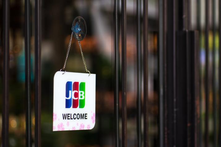 일본 최대 카드업체 JCB, 블록체인 기반 결제 시스템 구축한다