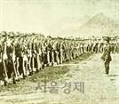 [오늘의 경제소사] 근대식 군대 '교련병대' 창설