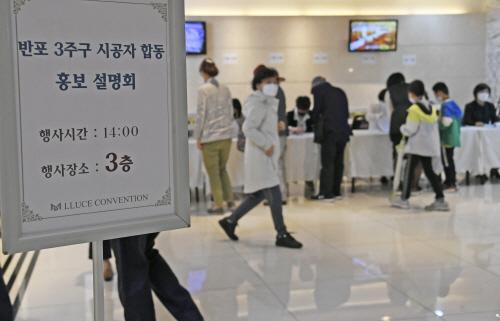 '반포 3주구 합동설명회'...삼성물산·대우건설 CEO 출동