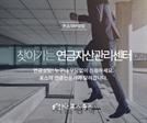 한국포스증권, '찾아가는 연금자산관리센터' 오픈