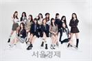 JYP 글로벌 오디션 '니지 프로젝트' 파트2, 유튜브 통해 전 세계 방영