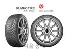 금호타이어, 유럽 전용 타이어 '솔루스 4S HA32' 출시