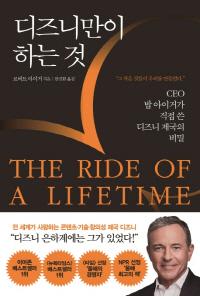 '독서왕' 빌 게이츠가 추천했다…올여름엔 '이 책+α'