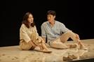 [리뷰에세이] 연극 '렁스' 혜화동과 삼선동 사이, 그 어딘가에서