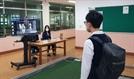 인천 이어 대구...고3 코로나 확진에 학생 전원 귀가, 학교 폐쇄