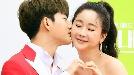 함소원-진화 부부, 달달한 키스