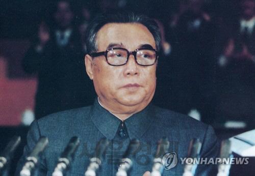 北 '김일성 축지법 못쓴다' 선전술 변화에... 통일부 '애민사상'