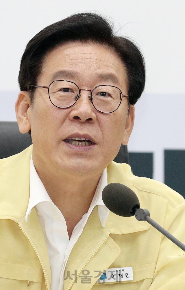 이재명 '통일부 5.24 조치 실효성 상실 판단 '환영''