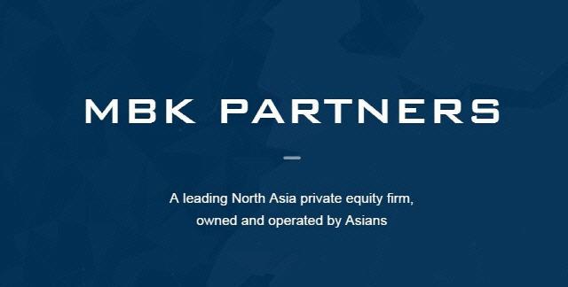 [단독/시그널] MBK, 아시아 독립계 1등 사모펀드 됐다