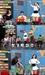 """조현 """"러블리즈 미주 몸매 젓가락 비유 죄송…예능 재미 위한 극단적 표현"""""""