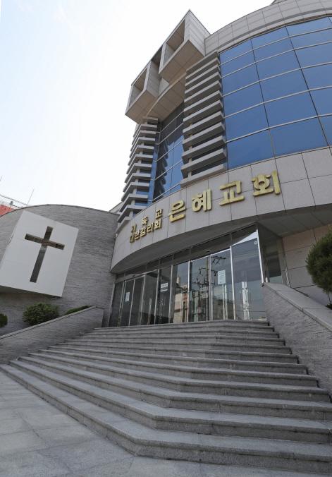 남양주서 2명 추가 확진...양천구 은혜교회 등 방문