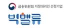 감평사협회, 프롭테크 '빅밸류' 고발…부동산도 '타다 사태' 현실화