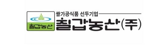 칠갑농산, '브랜드 K' 제품 대상 화상수출상담회 참여