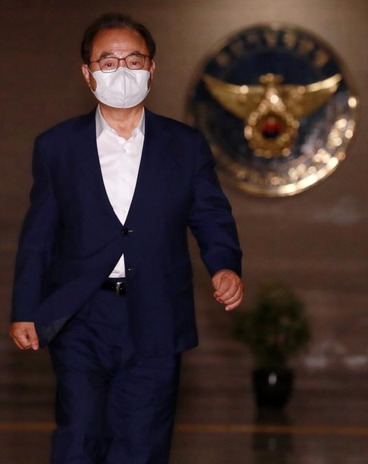 """오거돈 """"시민과 피해자에 죄송""""…경찰 '고발·의혹 전반 조사'(종합)"""
