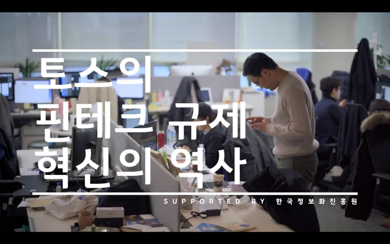 '창업 실패를 딛고 창업가의 이야기를 담다' 미디어 크리에이터 태용
