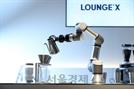 카페 안에, 횡단보도 위에 로봇이?...내곁의 로봇시대[권경원의 유브갓테크]