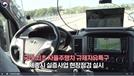 [뉴스예고] 빵빵! 완전자율주행차 출발합니다