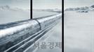 넷플릭스 오리지널 시리즈 '설국열차' 25일 넷플릭스 공개