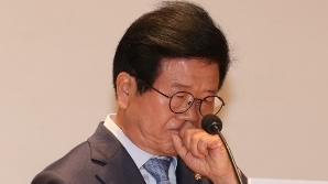 """의장 추대되며 울먹인 박병석, """"결코 쉬운 길 아니었다"""""""