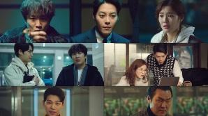 '번외수사' 차태현X이선빈, 짜릿한 공조…시청률 2.5%