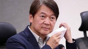 """안철수, 윤미향 언급…여당에 """"진정 노무현 DNA 있느냐"""""""