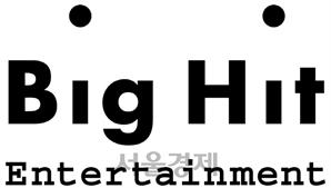 BTS와 뉴이스트·세븐틴 한식구…빅히트, 플레디스 최대주주 지위 확보
