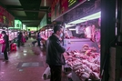 中 4월 돼지고기 수입량 '사상 최대'
