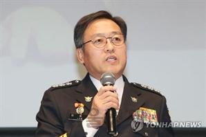 '청와대 특감반원 사망' 경찰수사 마무리 수순