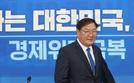 """민주당 """"'일하는 국회법' 21대 국회 1호 통과 법안돼야"""""""