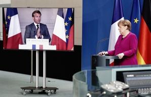 코로나 기금 '성격' 놓고 EU 분열