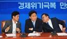 """조승래 """"수도권 규제 완화로 기업 복귀? 코로나 교훈은 균형발전"""""""