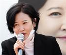 """'국회 입성' 이수진 """"친일파 묘 현충원서 파내는 것 마땅…역사 바로 세워야"""""""