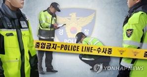 영종도 공원에서 훼손된 시신 발견…경찰 신원파악중