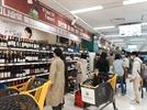 '오픈런' 와인장터 첫날 매출만 17억...이쯤되면 '와인의 민족'