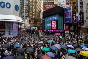 """""""中, 시민의 자유 침해"""" 홍콩 총파업 예고"""
