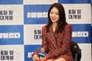 "[SE★현장]박신혜 ""'#살아있다' 선택의 결정적 이유는 유아인"""
