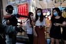 中 무력진압 위협에 홍콩시위 주춤